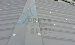 鐵皮屋雙層屋頂隔熱工法05-4.jpg
