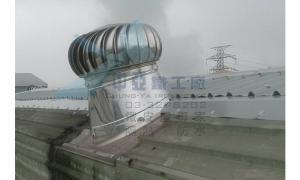 鐵皮屋雙層屋頂隔熱工法06-2.jpg
