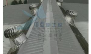 鐵皮屋雙層屋頂隔熱工法06-3.jpg