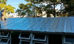 鐵皮屋鋁隔熱防水貼布04-2.jpg