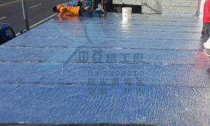 鐵皮屋鋁隔熱防水貼布06-1.jpg